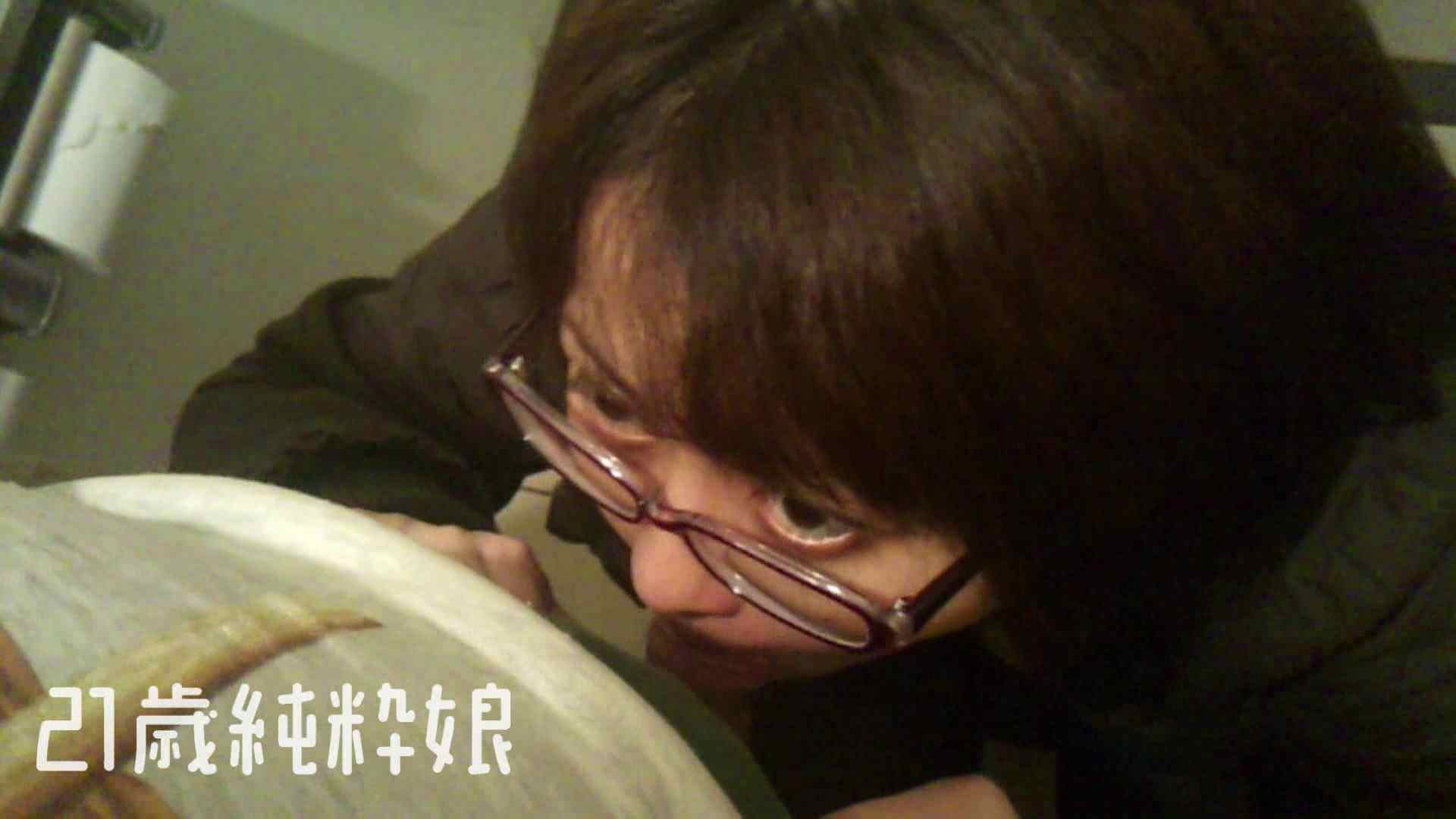 Gカップ21歳純粋嬢第2弾Vol.5 OLのエロ生活 ヌード画像 108連発 38