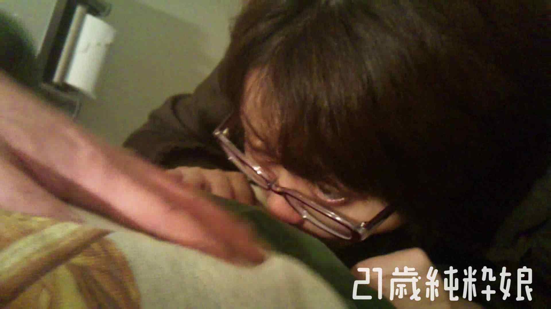 Gカップ21歳純粋嬢第2弾Vol.5 学校 | 性欲  108連発 43