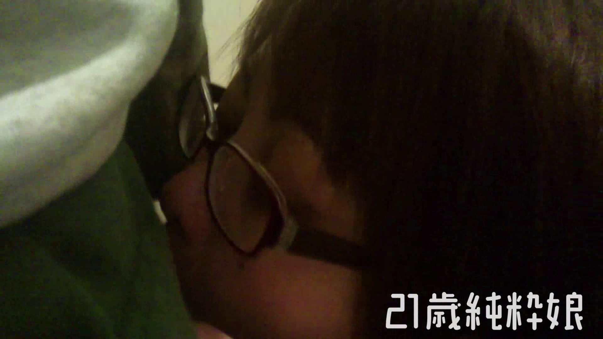 Gカップ21歳純粋嬢第2弾Vol.5 OLのエロ生活 ヌード画像 108連発 47