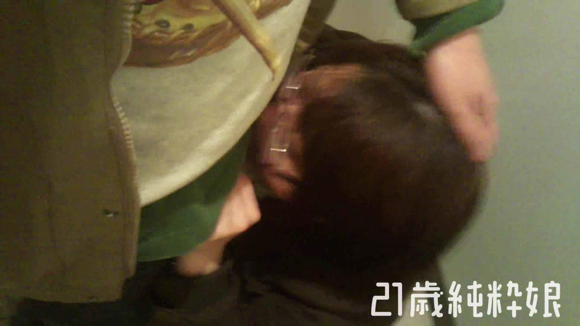 Gカップ21歳純粋嬢第2弾Vol.5 学校  108連発 51