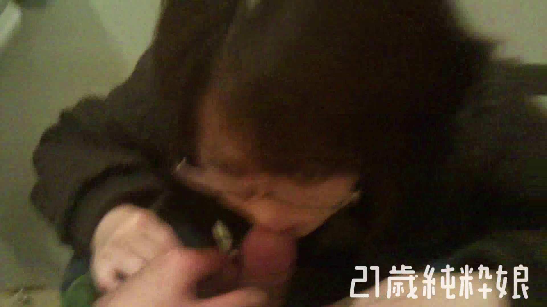 Gカップ21歳純粋嬢第2弾Vol.5 学校  108連発 54