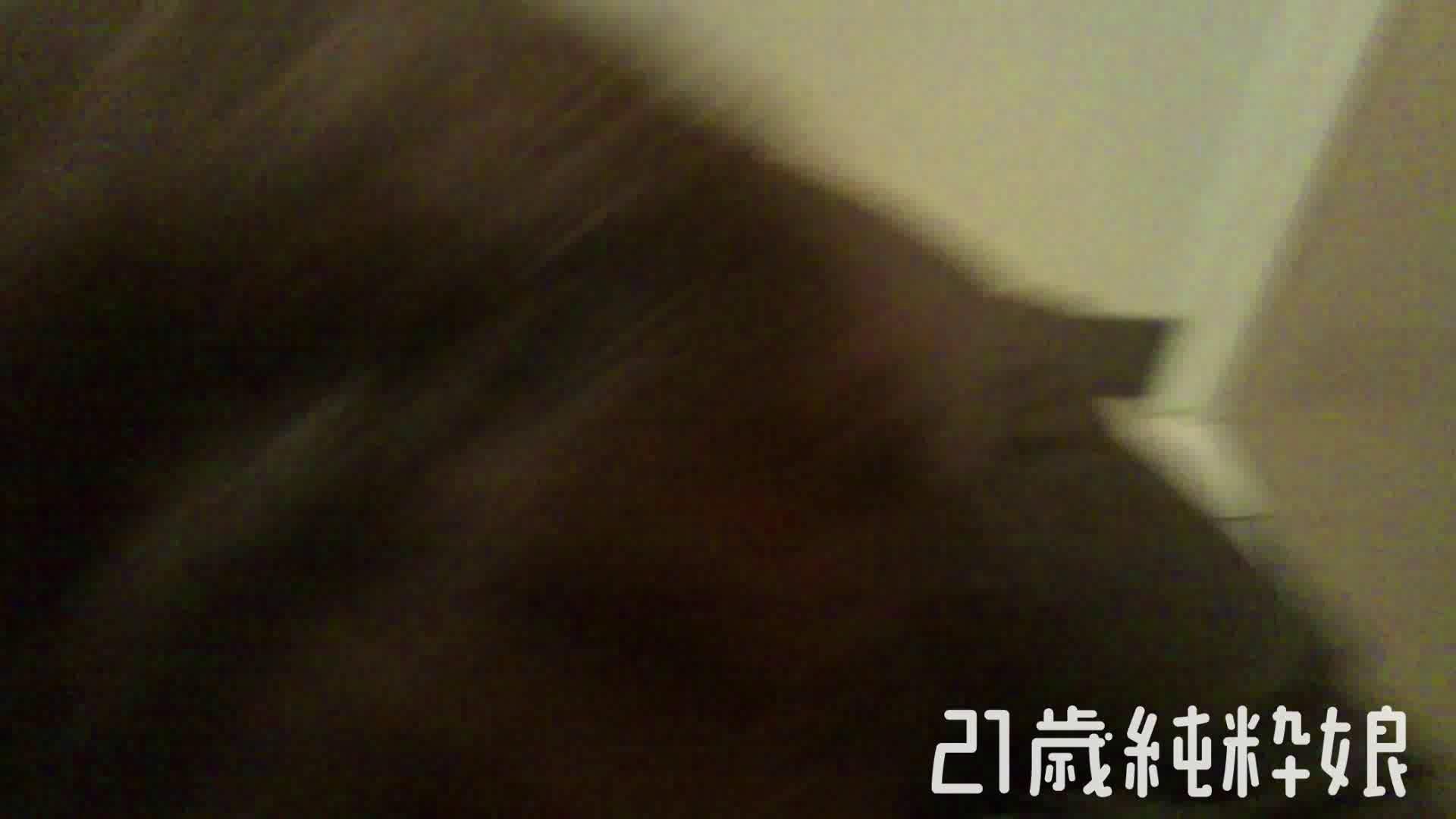Gカップ21歳純粋嬢第2弾Vol.5 学校  108連発 69