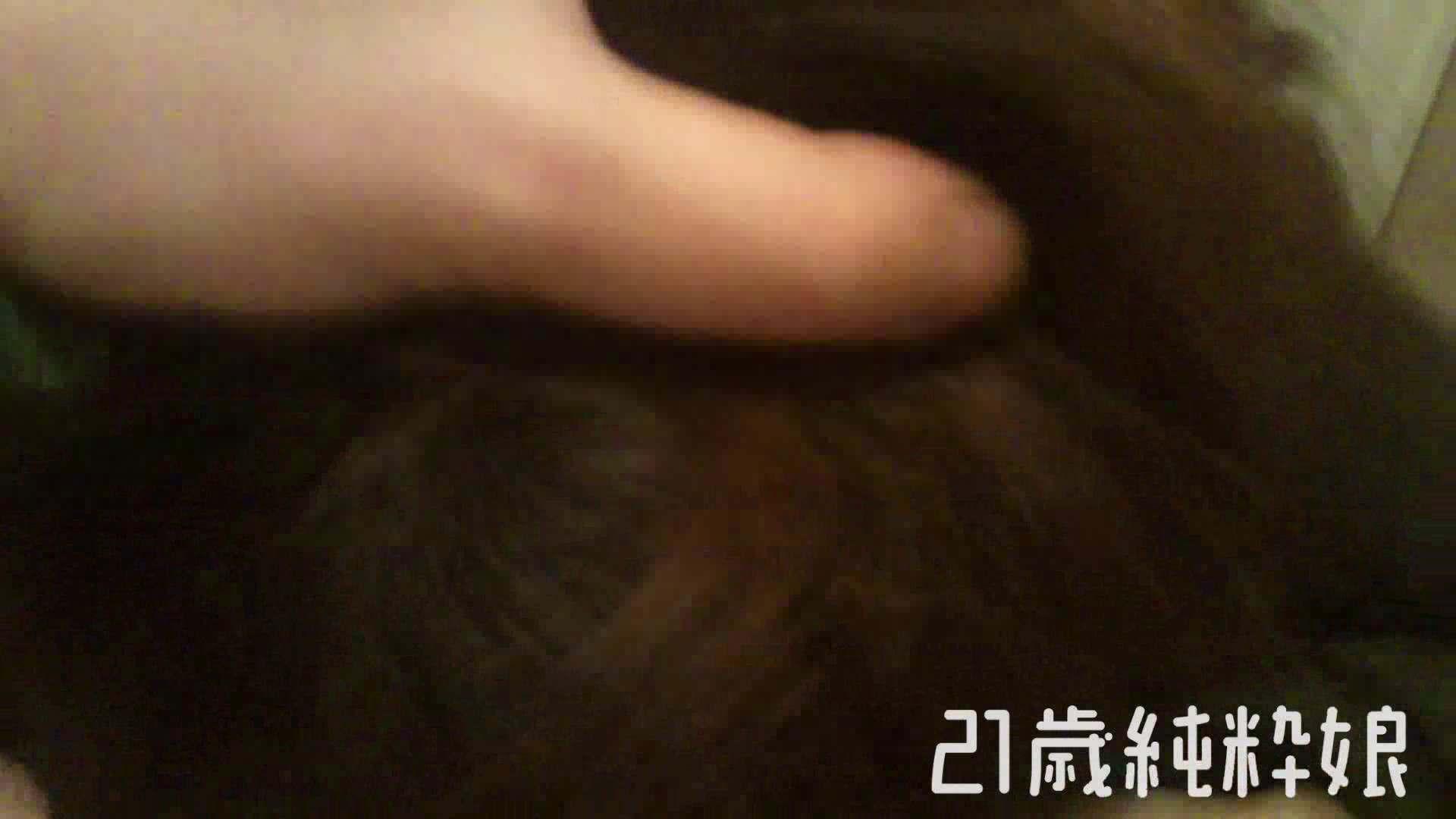 Gカップ21歳純粋嬢第2弾Vol.5 学校 | 性欲  108連発 70
