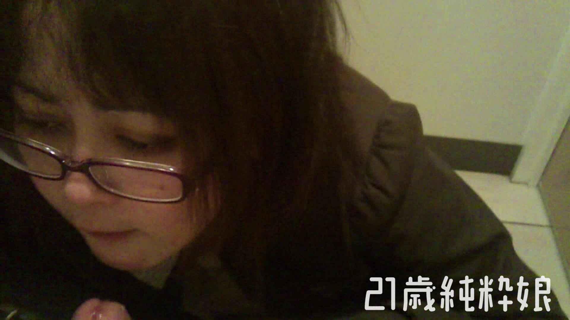Gカップ21歳純粋嬢第2弾Vol.5 学校  108連発 72