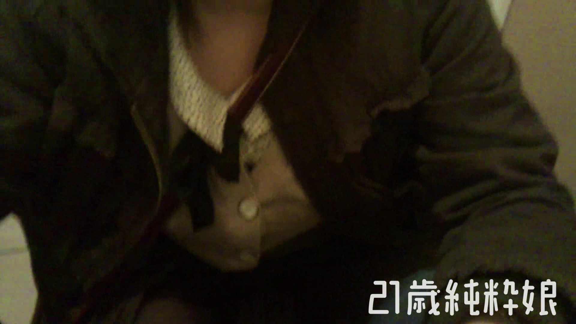 Gカップ21歳純粋嬢第2弾Vol.5 学校 | 性欲  108連発 73