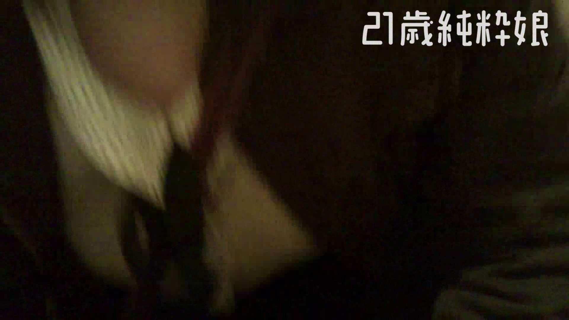 Gカップ21歳純粋嬢第2弾Vol.5 OLのエロ生活 ヌード画像 108連発 77