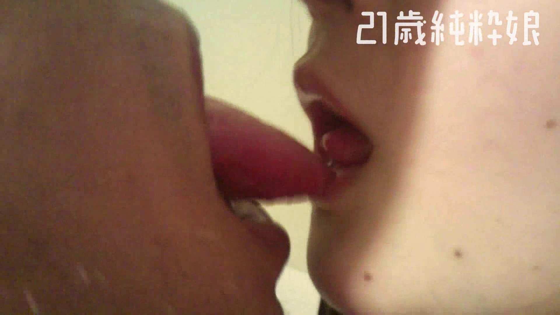 Gカップ21歳純粋嬢第2弾Vol.5 学校 | 性欲  108連発 79