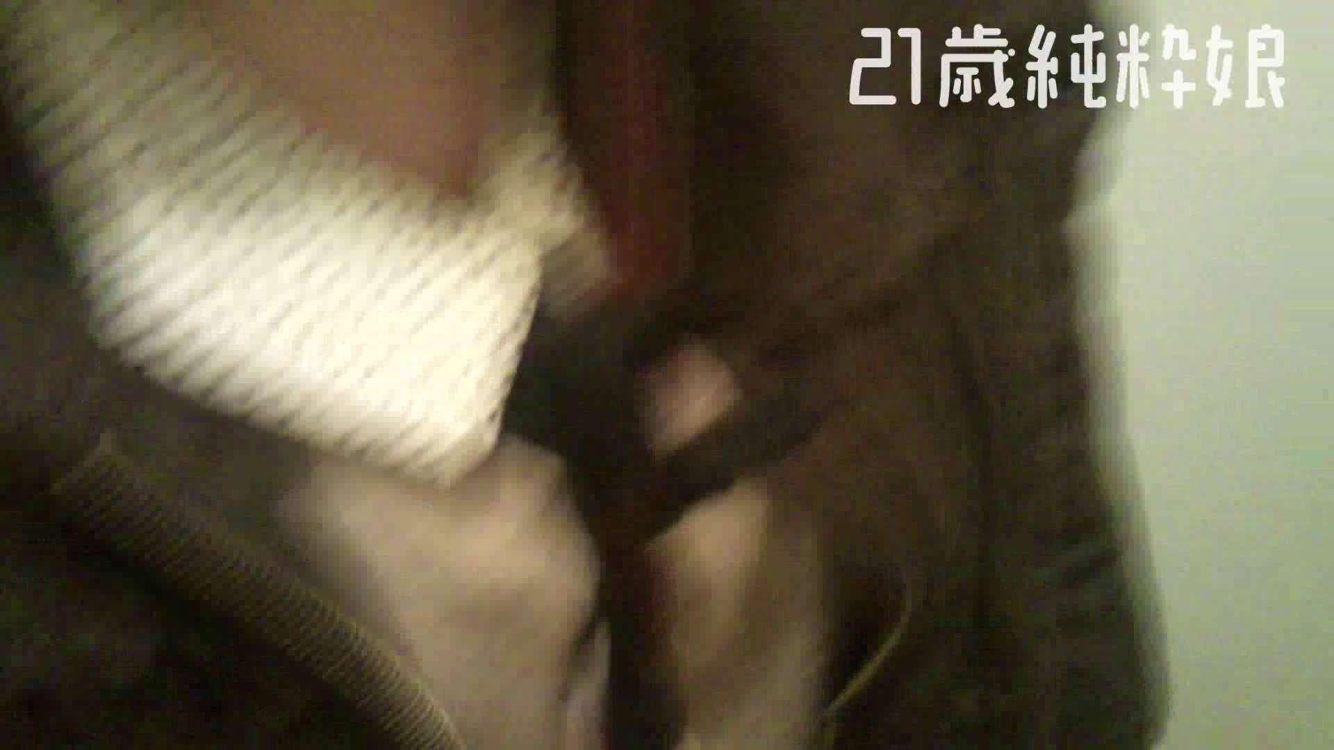 Gカップ21歳純粋嬢第2弾Vol.5 OLのエロ生活 ヌード画像 108連発 83