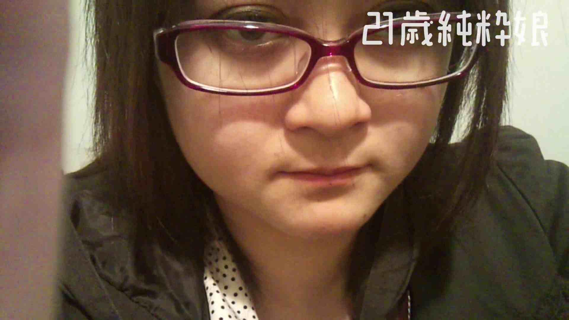 Gカップ21歳純粋嬢第2弾Vol.5 学校 | 性欲  108連発 91