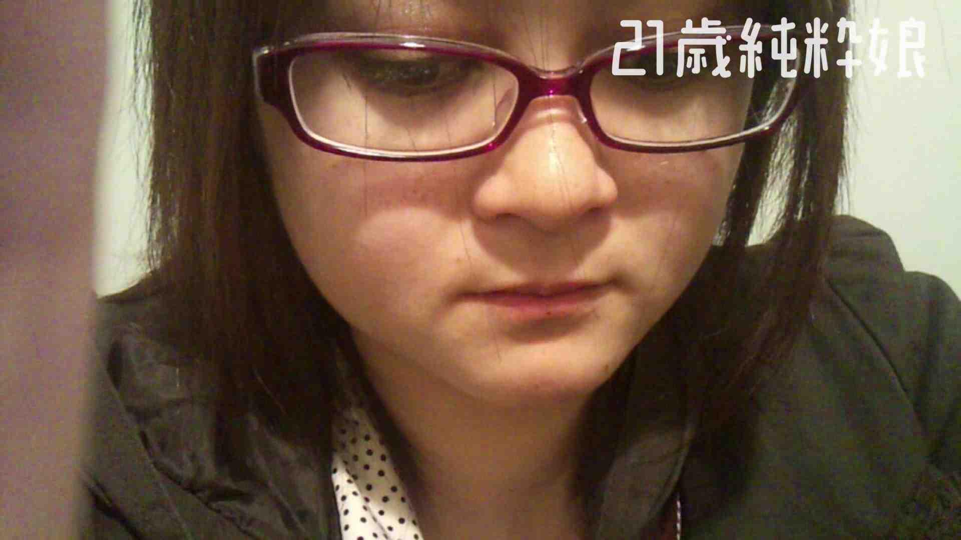 Gカップ21歳純粋嬢第2弾Vol.5 OLのエロ生活 ヌード画像 108連発 92