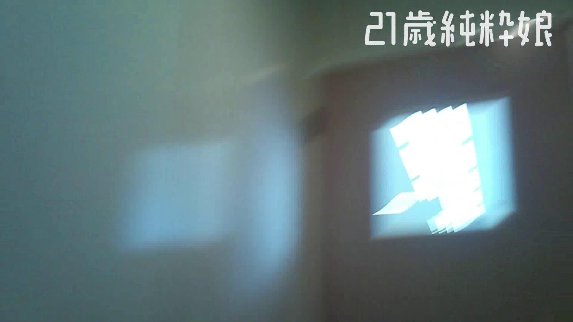 Gカップ21歳純粋嬢第2弾Vol.5 学校 | 性欲  108連発 97