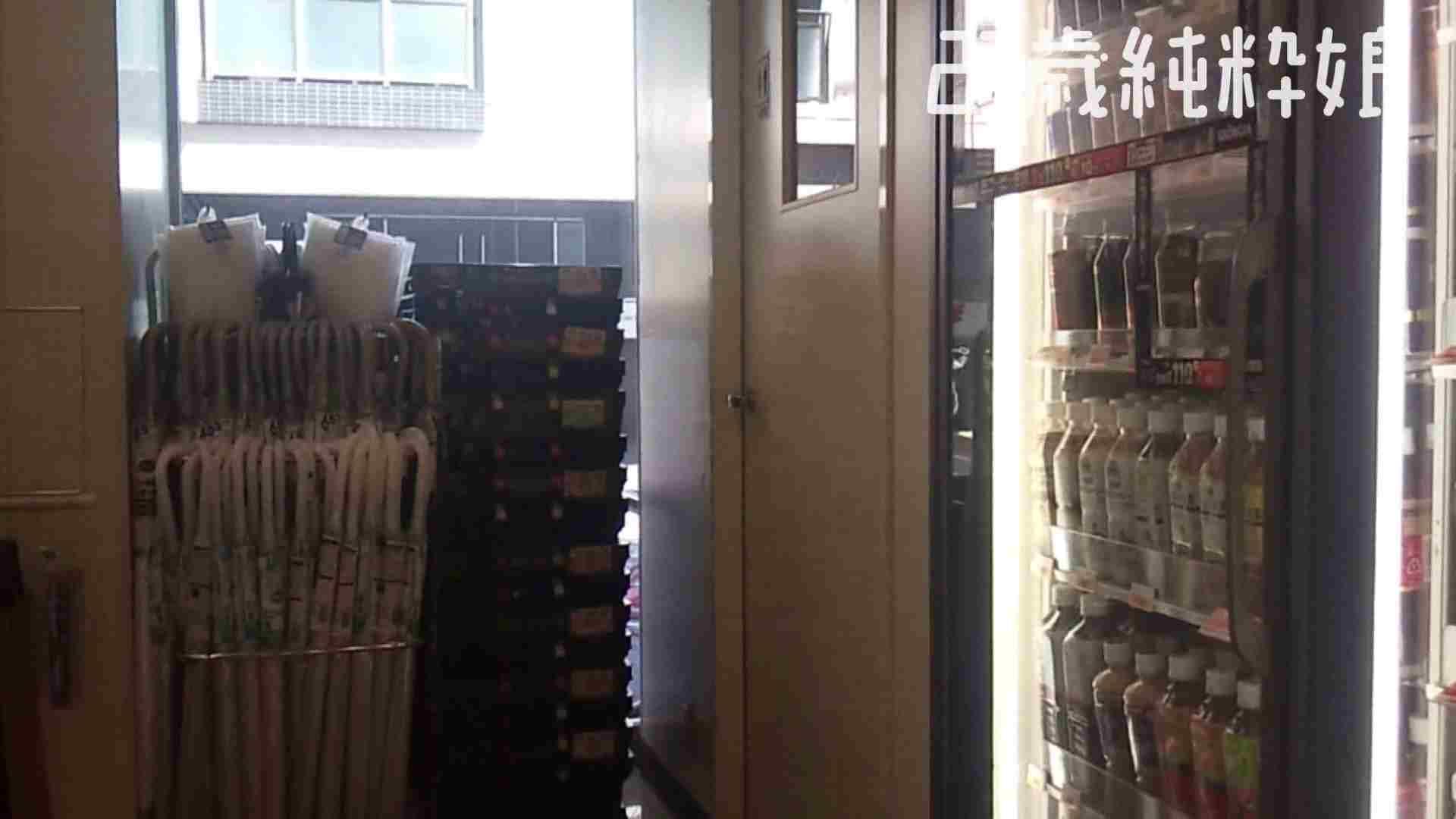 Gカップ21歳純粋嬢第2弾Vol.5 学校 | 性欲  108連発 106