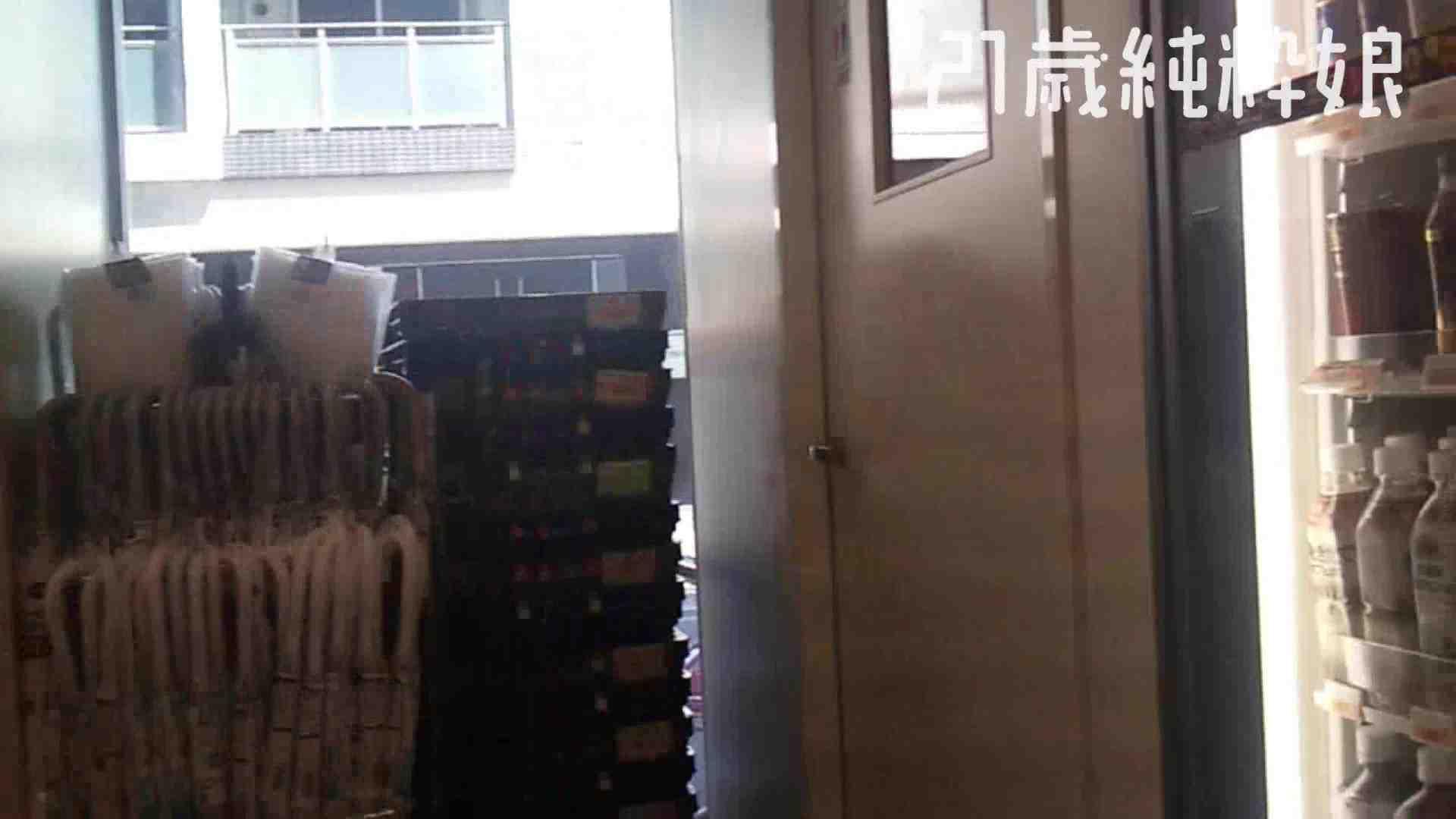 Gカップ21歳純粋嬢第2弾Vol.5 学校  108連発 108