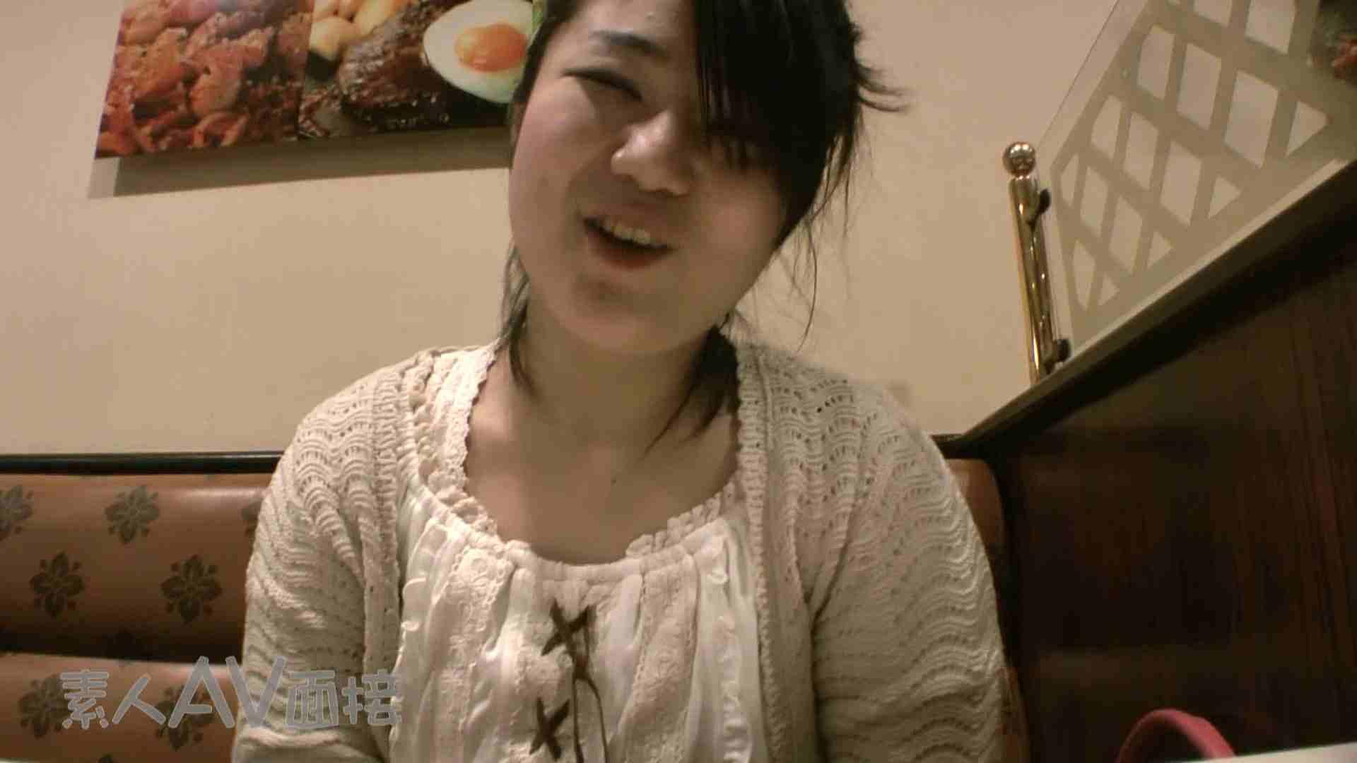 無料アダルト動画:素人嬢がAV面接にやって来た。 仮名のあ:大奥