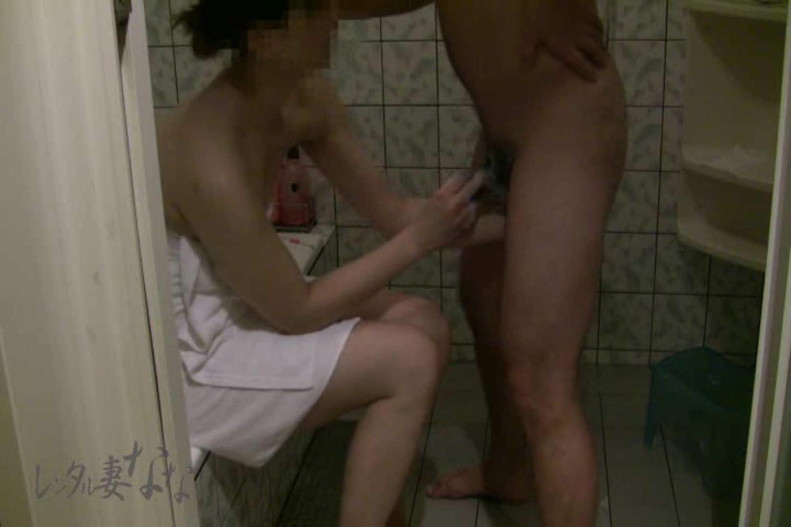 レンタル妻ななvol.5 お風呂で剃毛編 手マンギャル AV無料動画キャプチャ 81連発 44