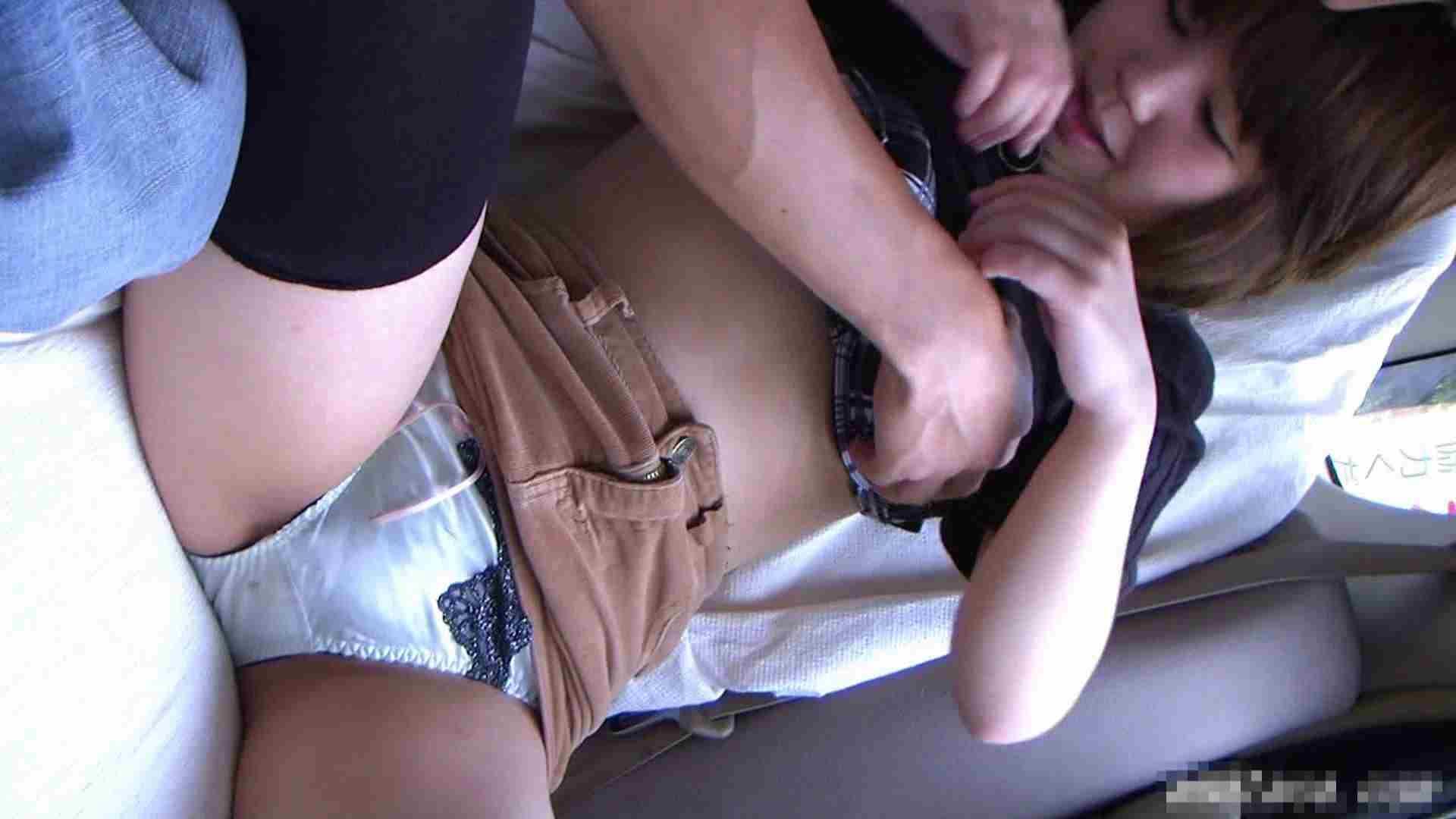 投稿素人 ゆい19歳 フェラチオ 隠し撮りオマンコ動画紹介 111連発 11