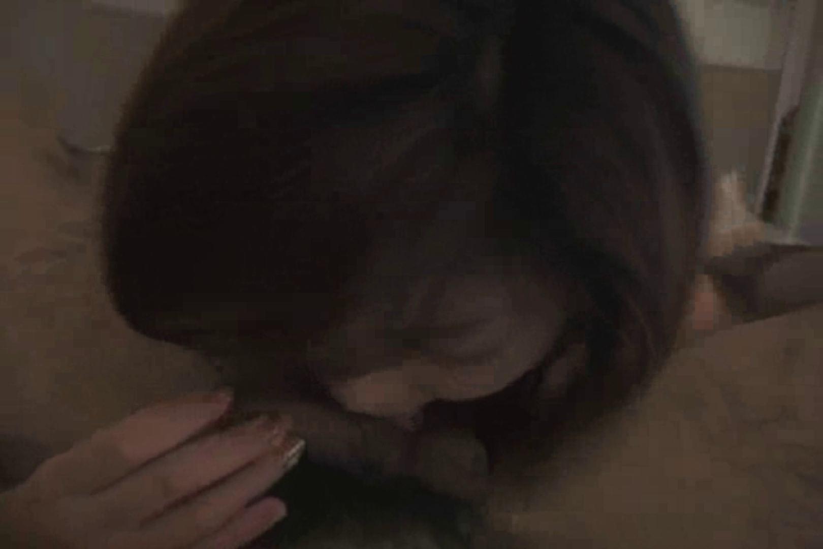 素人嬢126人のハメ撮り 川村美幸 素人 アダルト動画キャプチャ 94連発 32