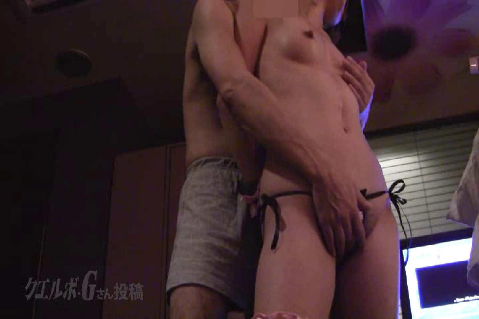 クエルボ・Gさん投稿 30歳人妻さんとの×××vol.3 ローター オマンコ動画キャプチャ 110連発 70