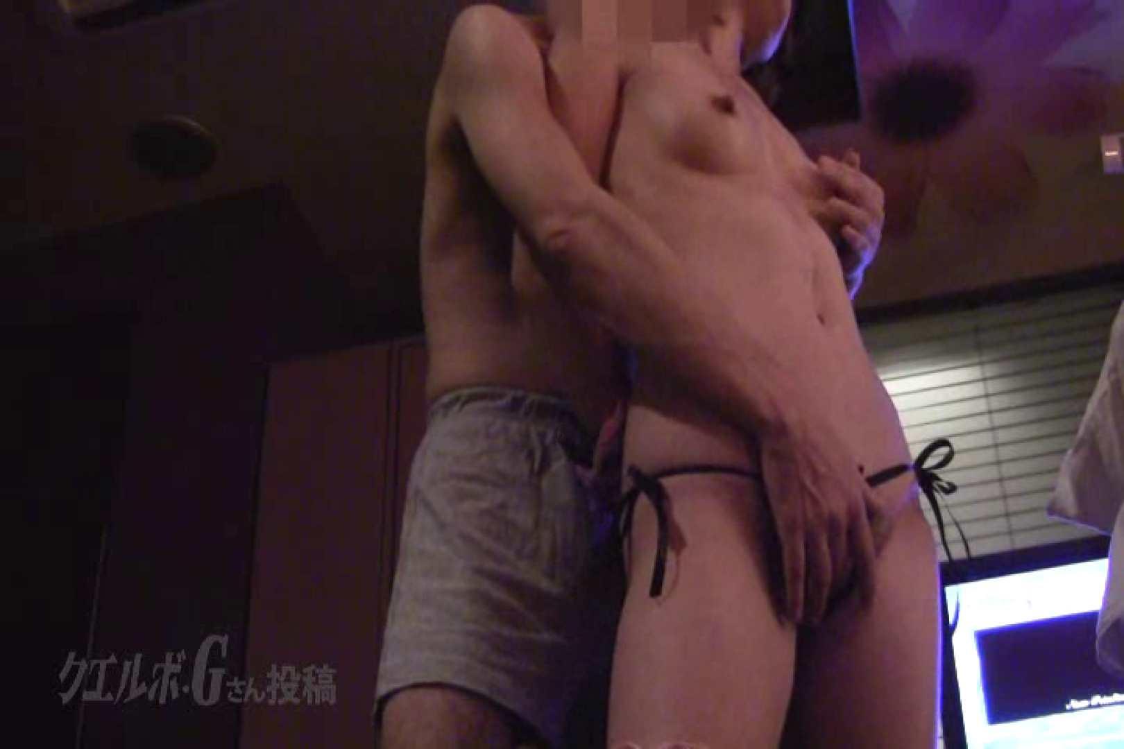 クエルボ・Gさん投稿 30歳人妻さんとの×××vol.3 人妻のエロ生活 われめAV動画紹介 110連発 71