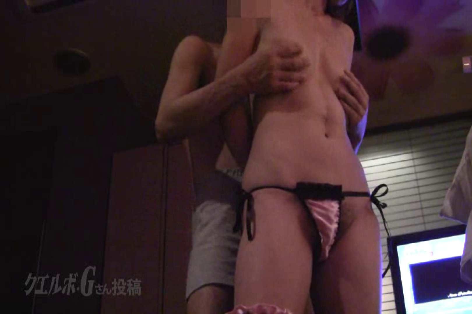 クエルボ・Gさん投稿 30歳人妻さんとの×××vol.3 ローター オマンコ動画キャプチャ 110連発 76