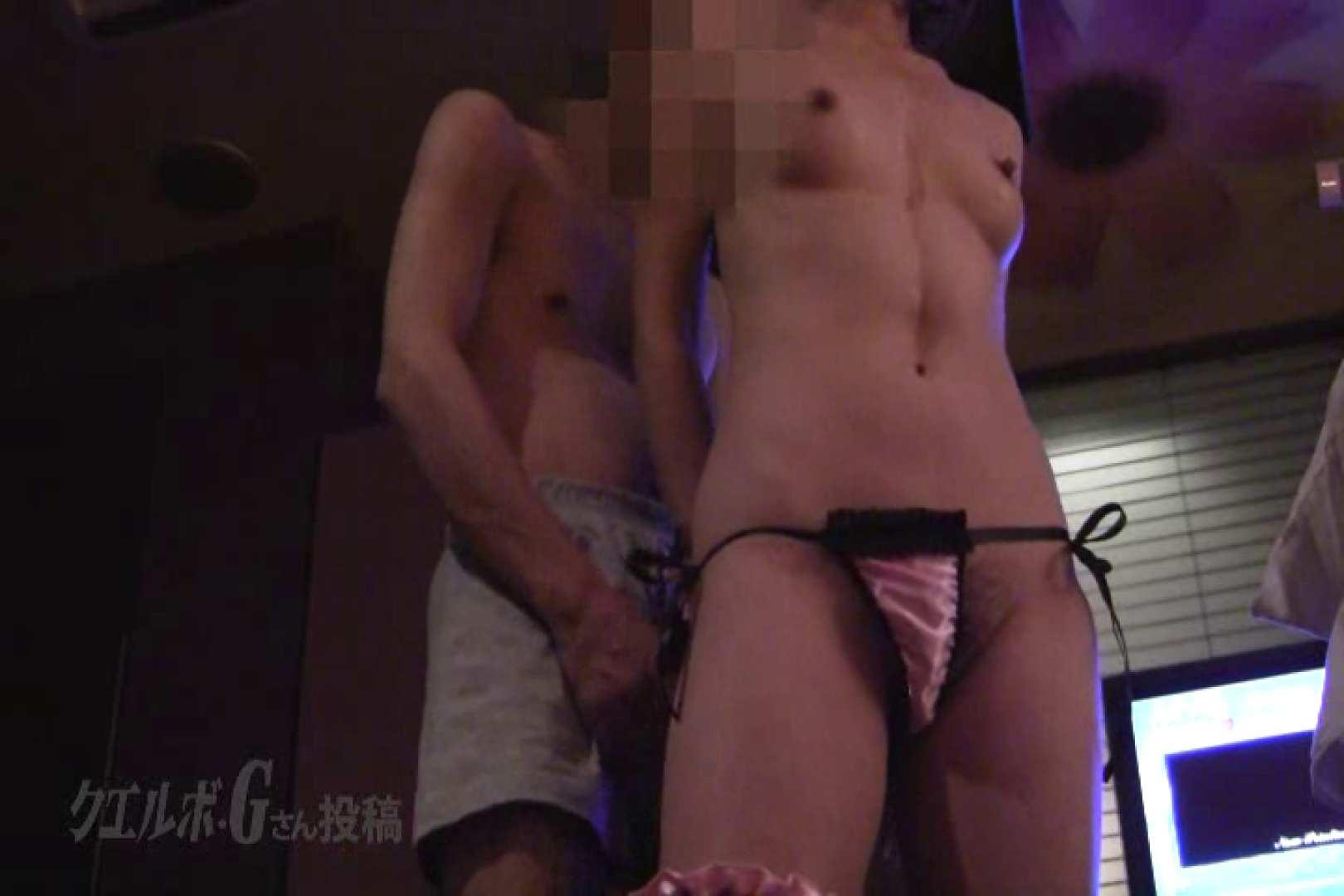 クエルボ・Gさん投稿 30歳人妻さんとの×××vol.3 人妻のエロ生活 われめAV動画紹介 110連発 77