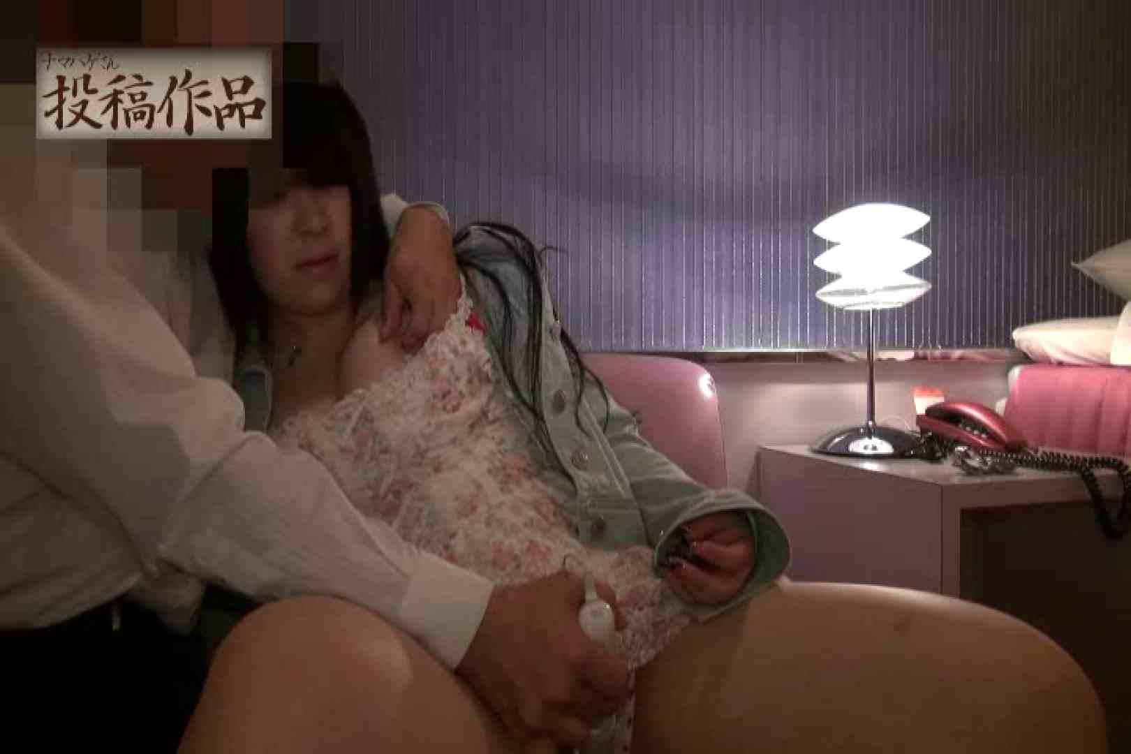 ナマハゲさんのまんこコレクション第二章 noa お尻  75連発 10