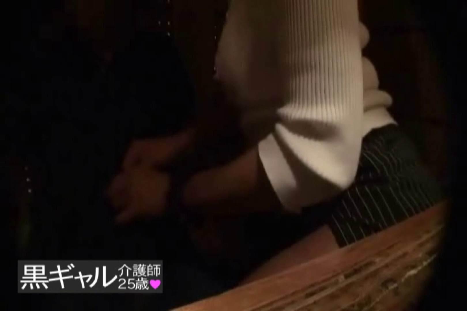 独占入手 従順M黒ギャル介護師25歳vol.3 卑猥  38連発 12