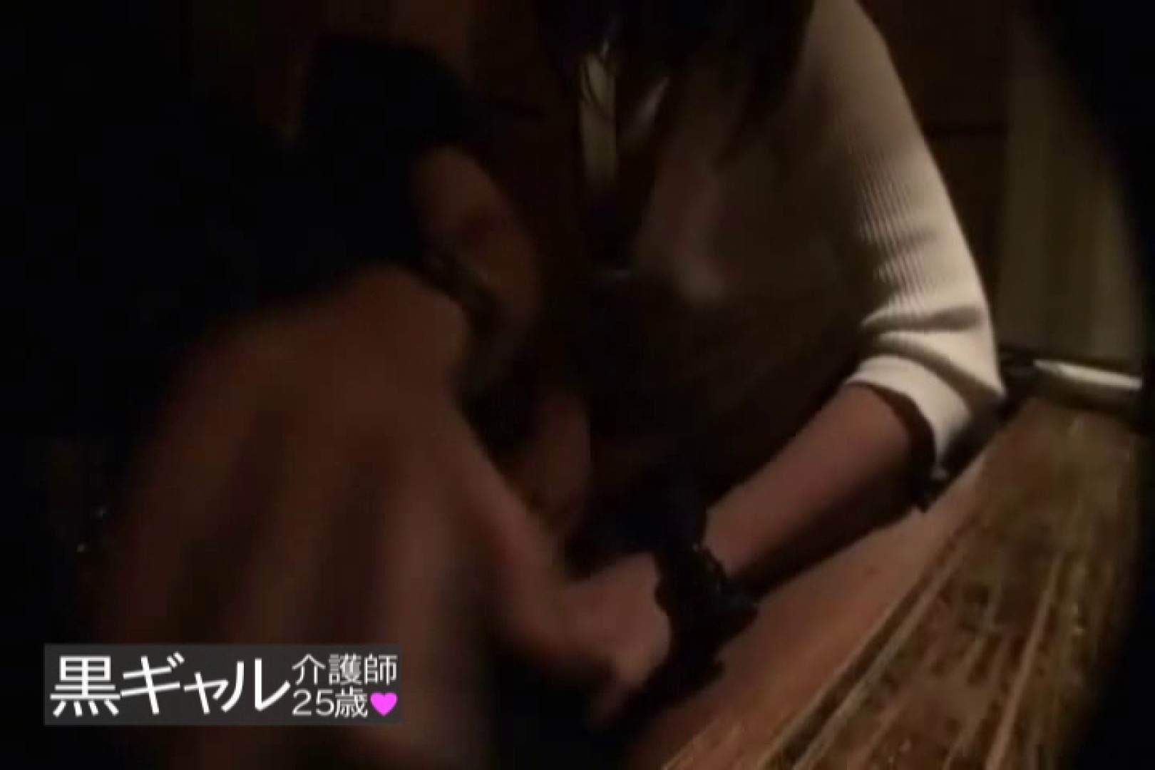 独占入手 従順M黒ギャル介護師25歳vol.3 卑猥   OLのエロ生活  38連発 13