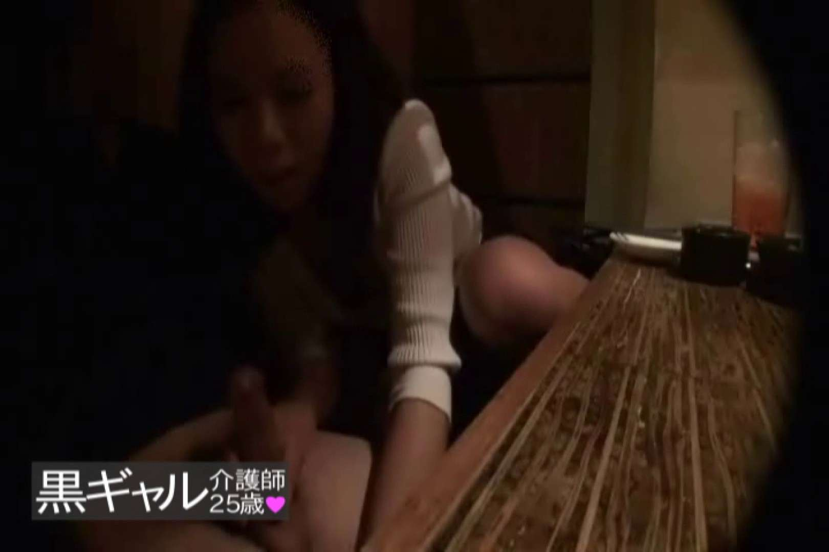 独占入手 従順M黒ギャル介護師25歳vol.3 車 おまんこ動画流出 38連発 15