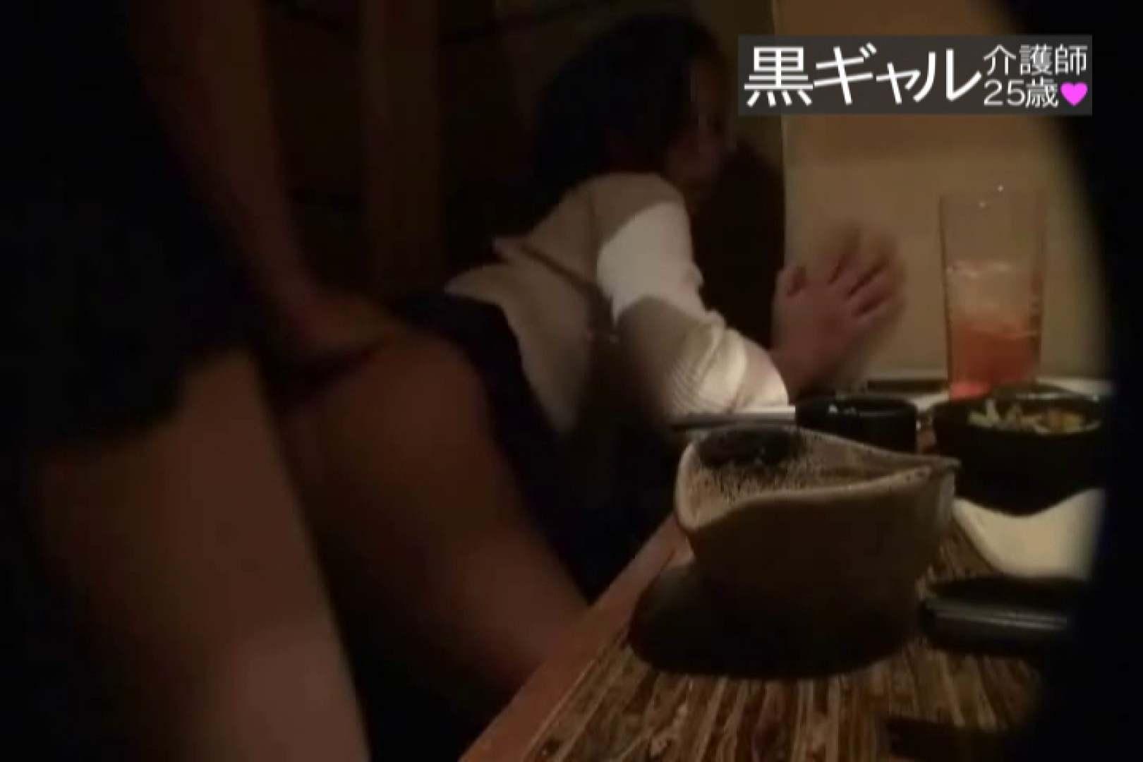 独占入手 従順M黒ギャル介護師25歳vol.3 卑猥   OLのエロ生活  38連発 37