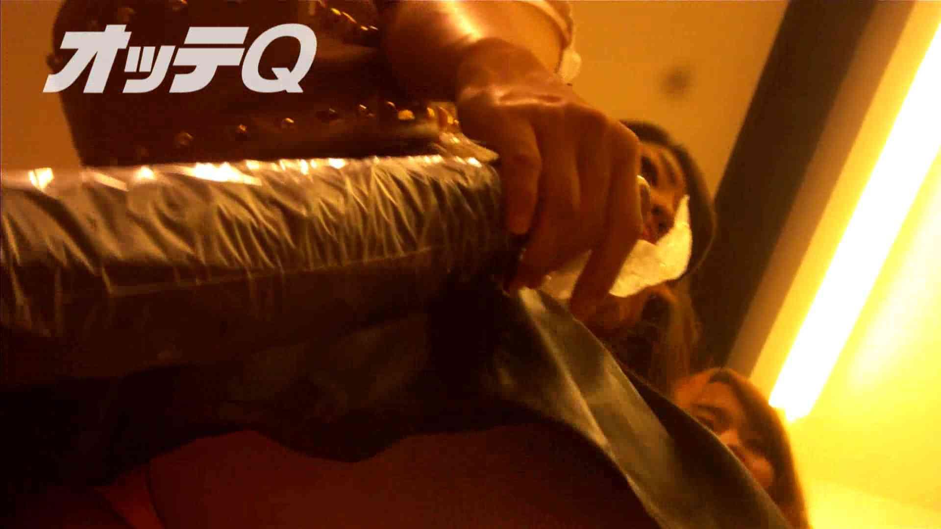 ハイビジョンパンチラ オッテQさんの追跡パンチラデパート編VOL.03 お姉さんのエロ生活 のぞき動画画像 111連発 33