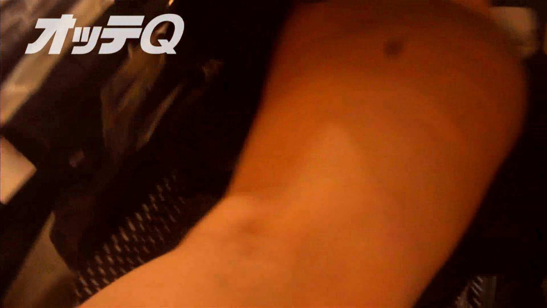 ハイビジョンパンチラ オッテQさんの追跡パンチラデパート編VOL.03 ギャルのエロ生活  111連発 78