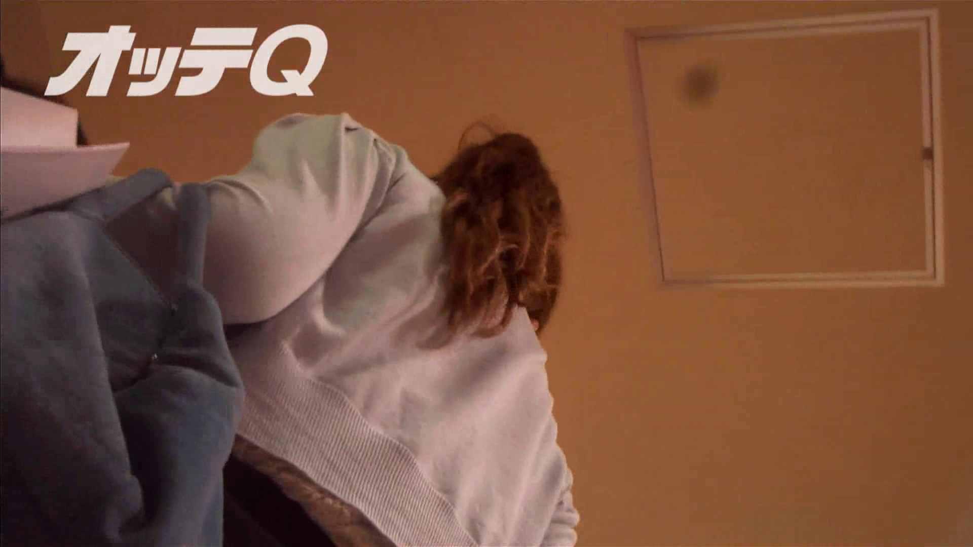 ハイビジョンパンチラ オッテQさんの追跡パンチラデパート編VOL.03 お姉さんのエロ生活 のぞき動画画像 111連発 81