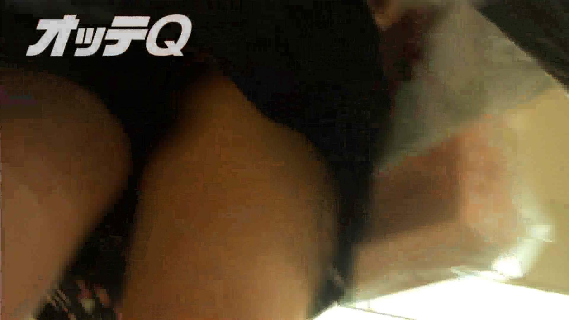 ハイビジョンパンチラ オッテQさんの追跡パンチラデパート編VOL.03 OLのエロ生活 われめAV動画紹介 111連発 92