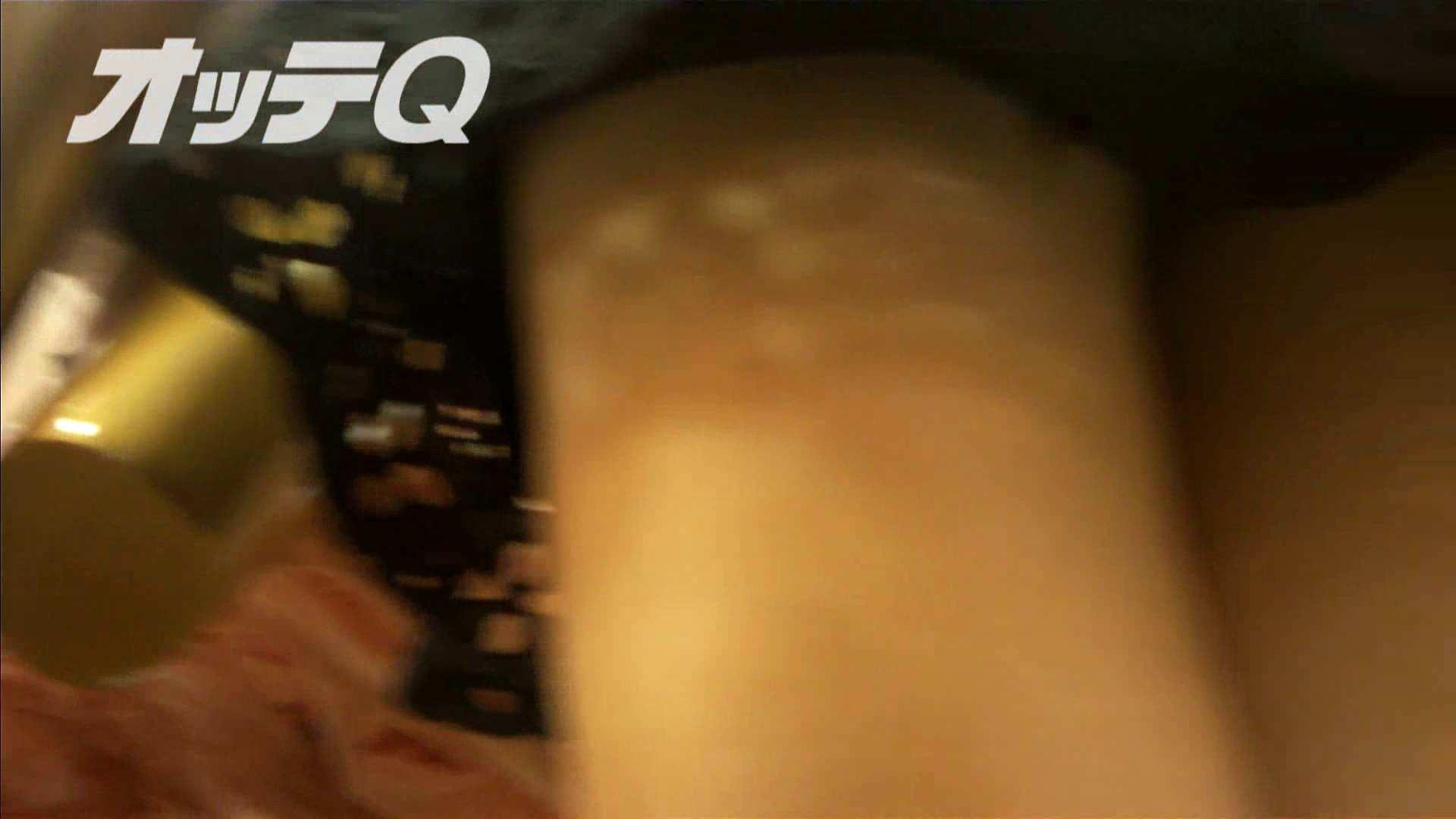ハイビジョンパンチラ オッテQさんの追跡パンチラデパート編VOL.03 OLのエロ生活 われめAV動画紹介 111連発 110