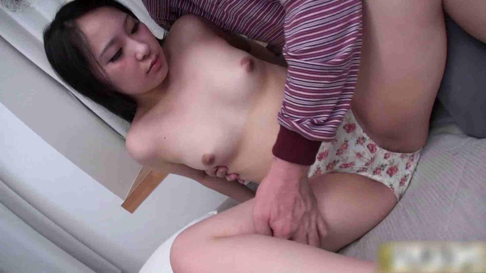 おしえてギャル子のH塾 Vol.12 前編 ギャルのエロ生活 セックス画像 57連発 22