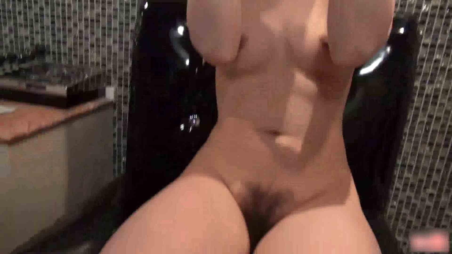 無料アダルト動画:おしえてギャル子のH塾 Vol.28 前編:大奥