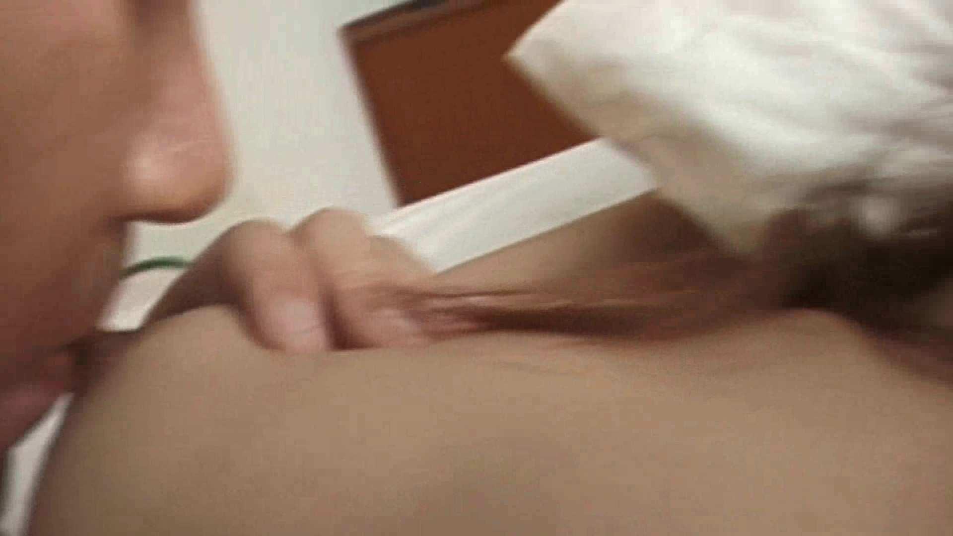 素人S級美女特選!小悪魔ギャル噂のビッチガールVol.16 ギャルのエロ生活 性交動画流出 98連発 38