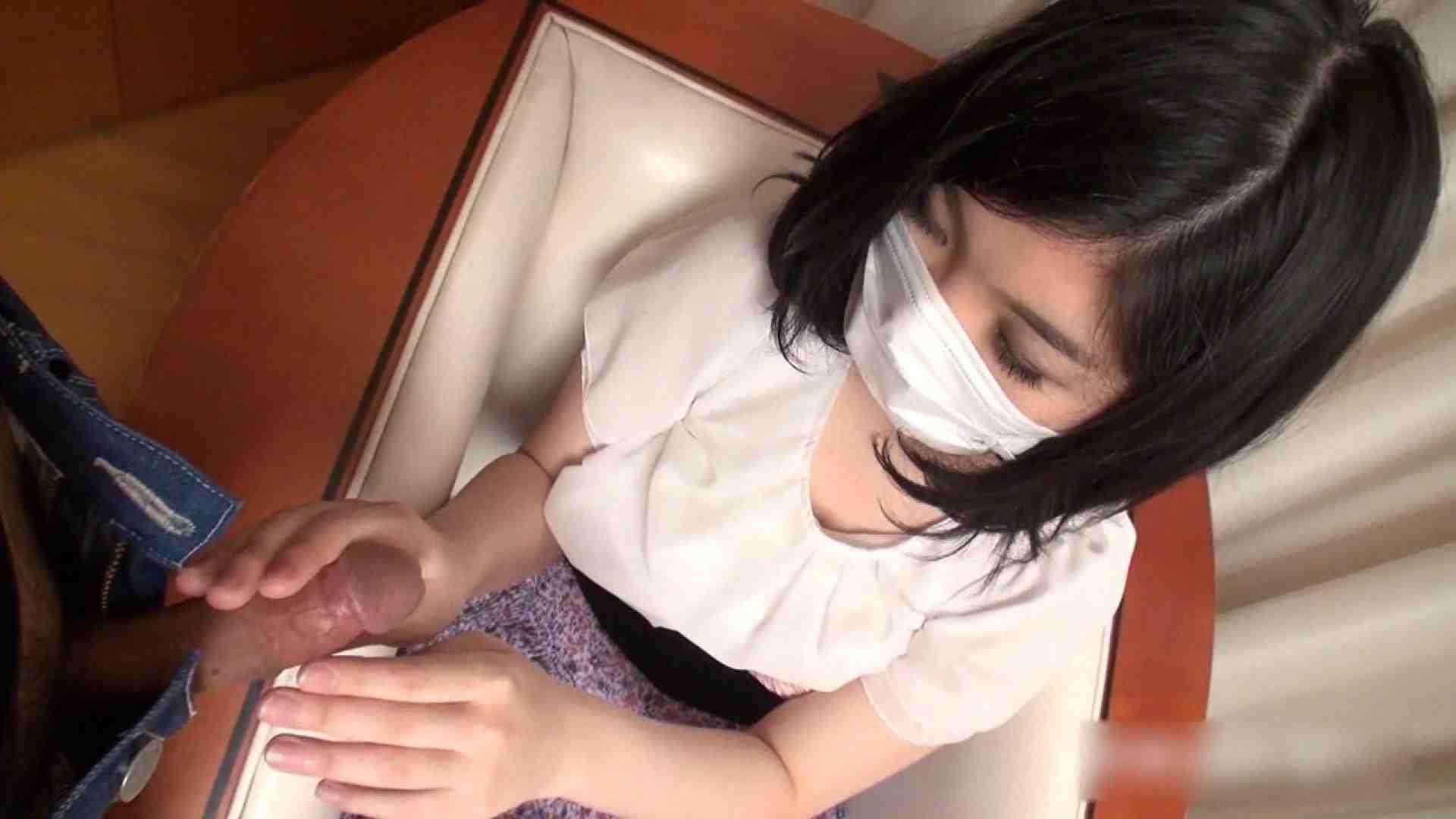 無料アダルト動画:ギャルエロ娘の反乱 Vol.15 前編:大奥