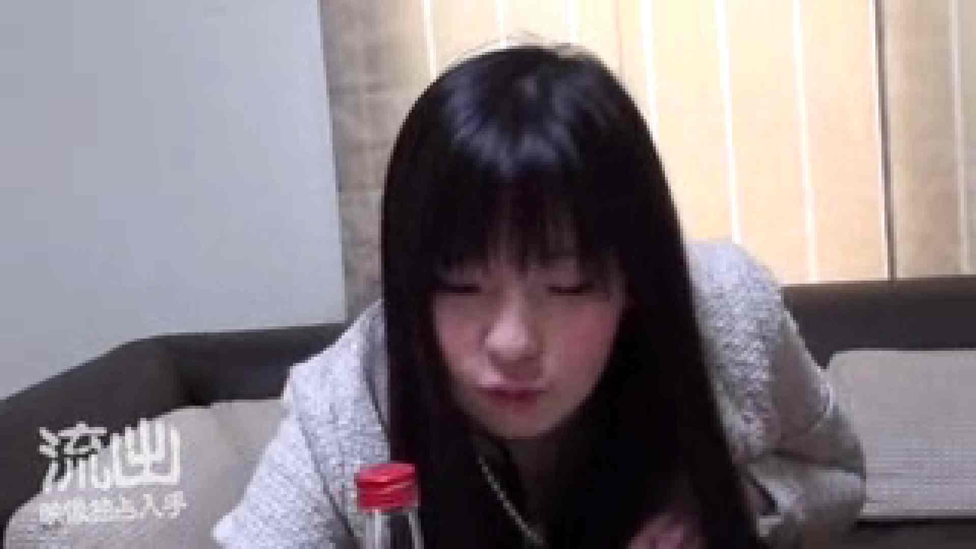 素人流出動画 都内在住マモルくんのファイル 投稿  24連発 22