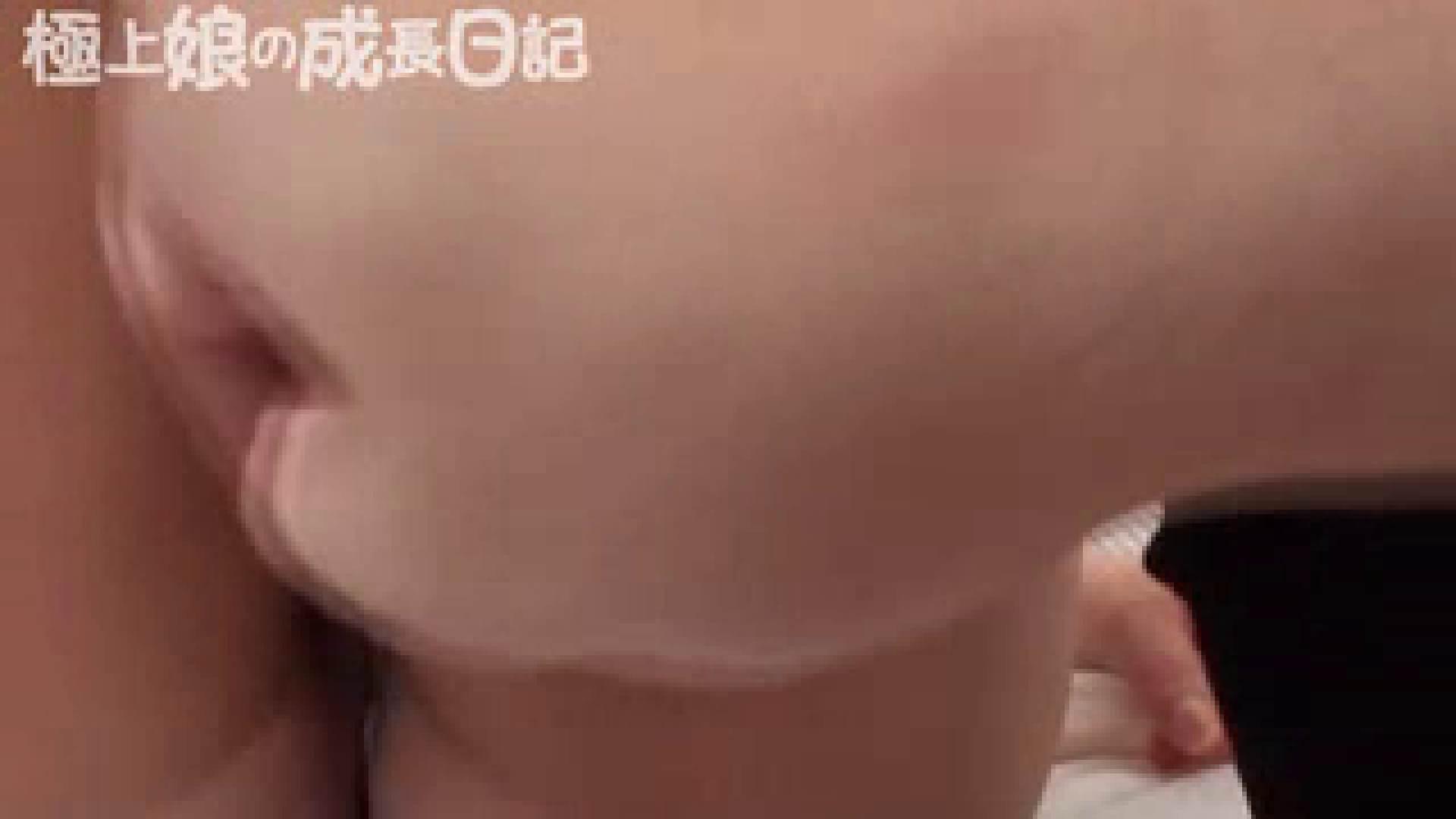 極上素人嬢の成長日記 2日目 フェラ おまんこ無修正動画無料 97連発 42