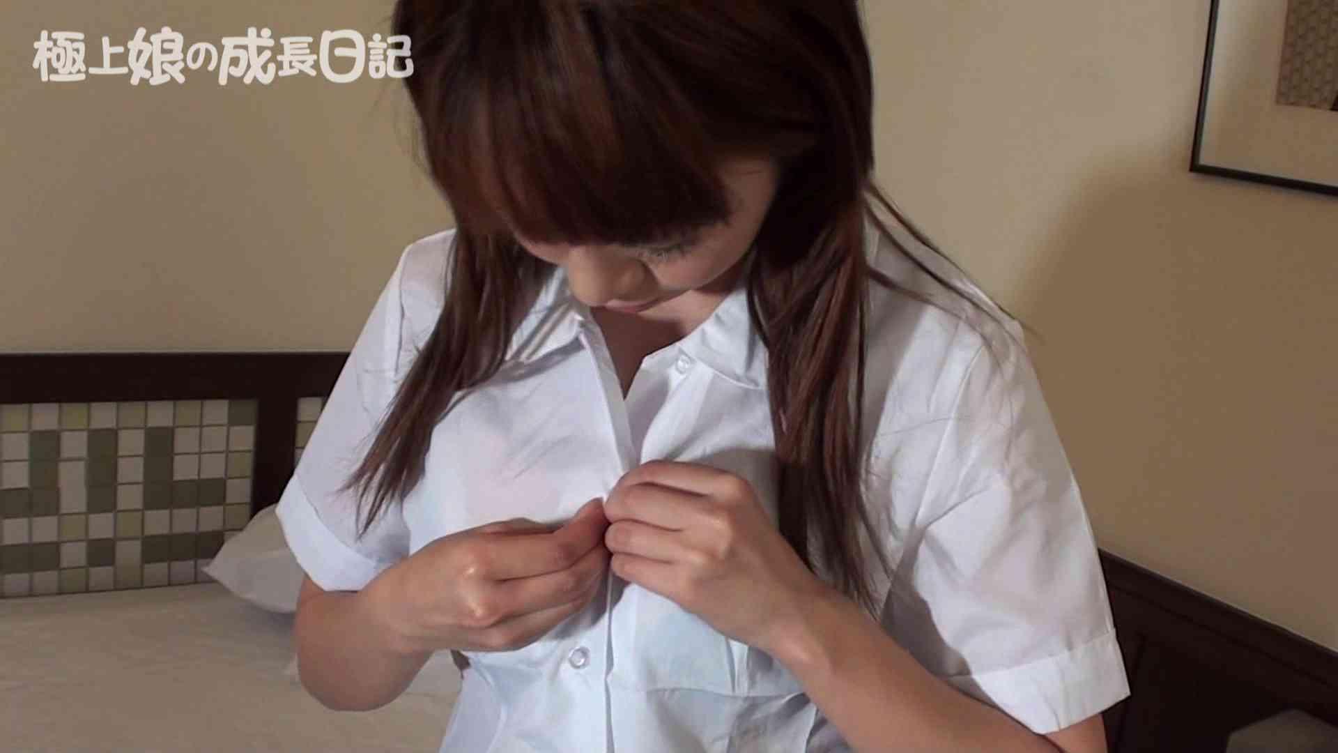 極上素人嬢の成長日記 コスプレオナニー編 投稿 おまんこ動画流出 78連発 9