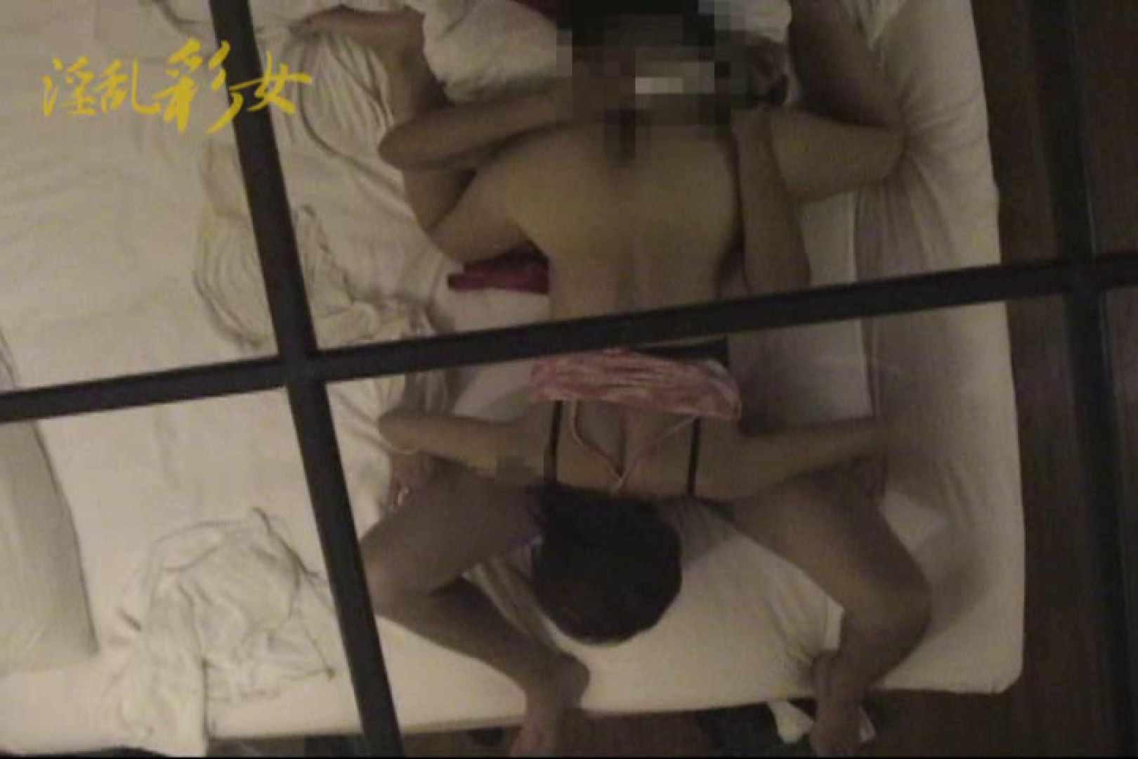 淫乱彩女 麻優里 貸出しの後で 淫乱  26連発 6