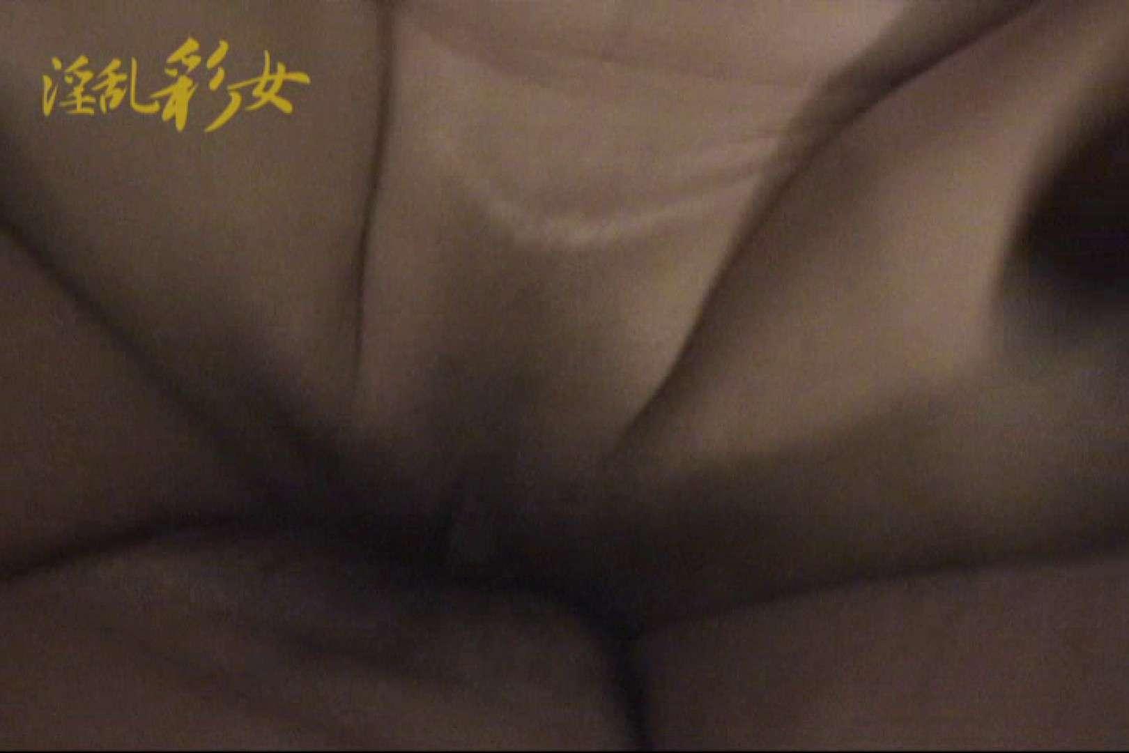 淫乱彩女 麻優里 貸出しの後で フェラ 覗きおまんこ画像 26連発 20