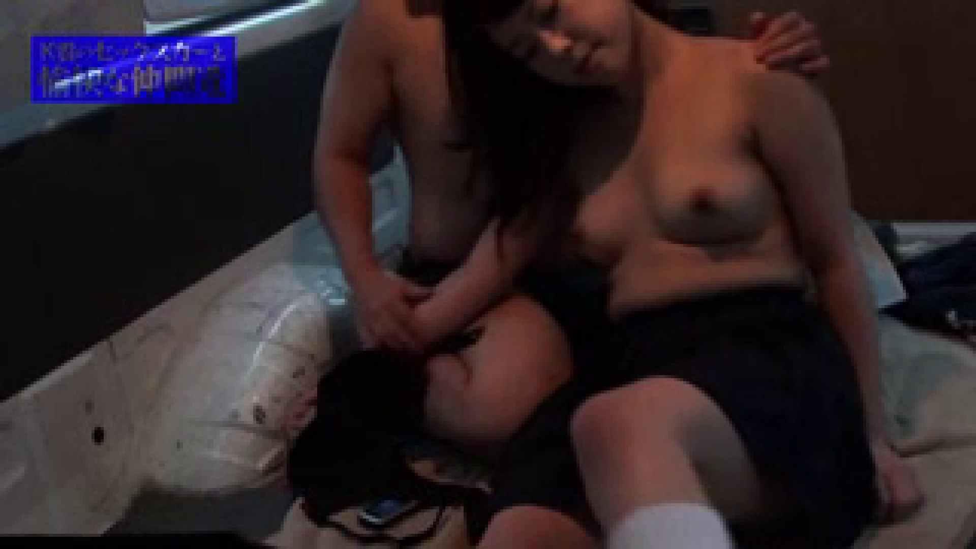 表に出さなかった未公開版 七海ちゃんの場合 盗撮 | 覗き  67連発 11