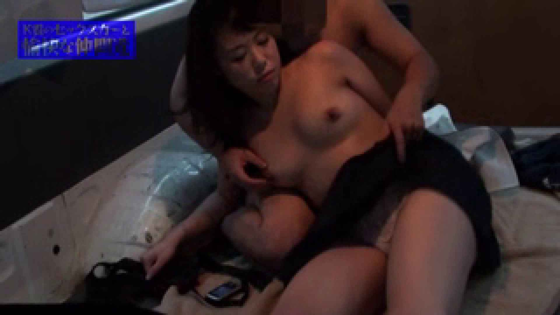 表に出さなかった未公開版 七海ちゃんの場合 ギャルのエロ生活 セックス無修正動画無料 67連発 12