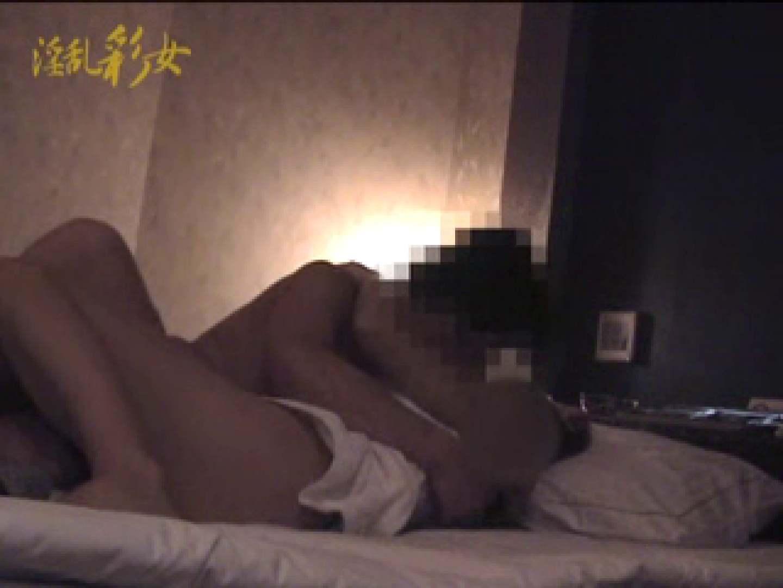 淫乱彩女 麻優里 30代の公認彼氏に貸し出し ホテル   人妻のエロ生活  29連発 1