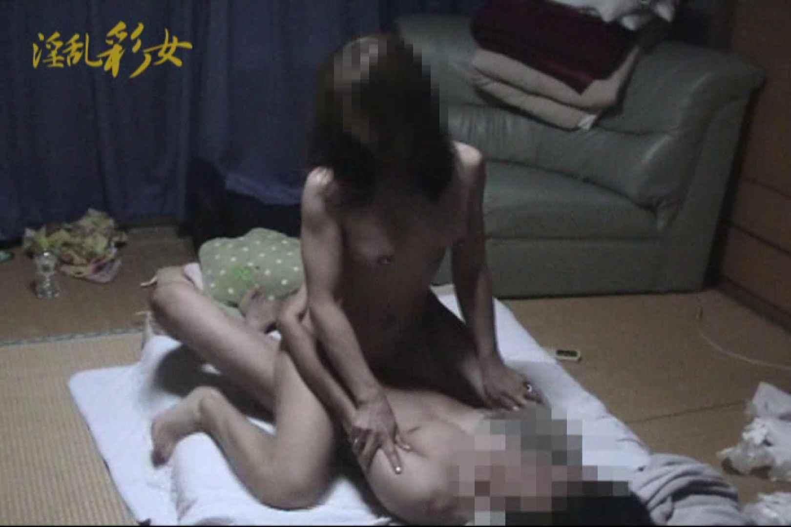 淫乱彩女 麻優里 禁断の彼氏 淫乱 | フェラ  30連発 4