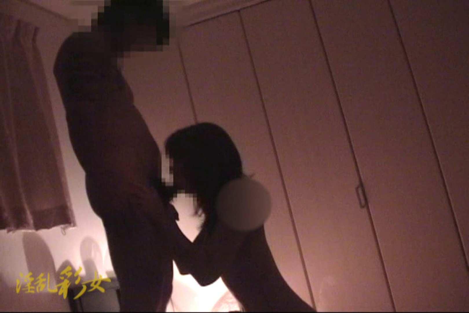 淫乱彩女 麻優里 禁断の彼氏 SEX 性交動画流出 30連発 17