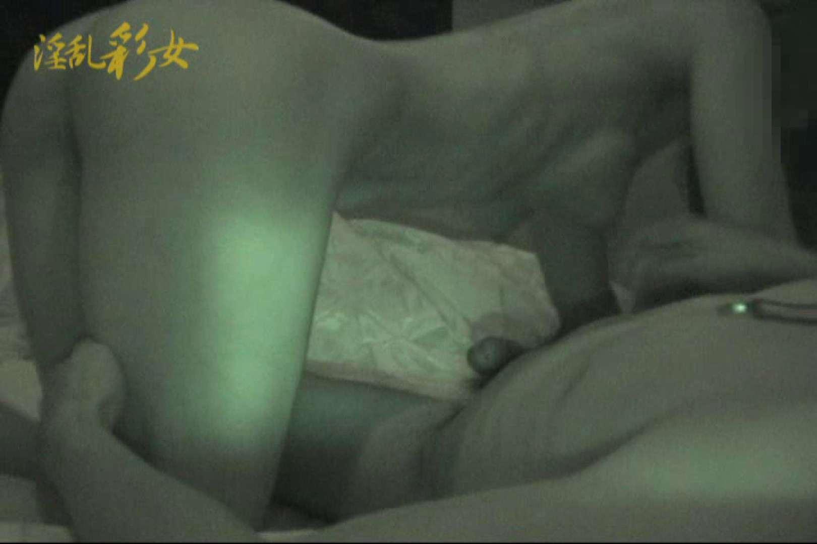 淫乱彩女 麻優里 禁断の彼氏2 淫乱  67連発 10